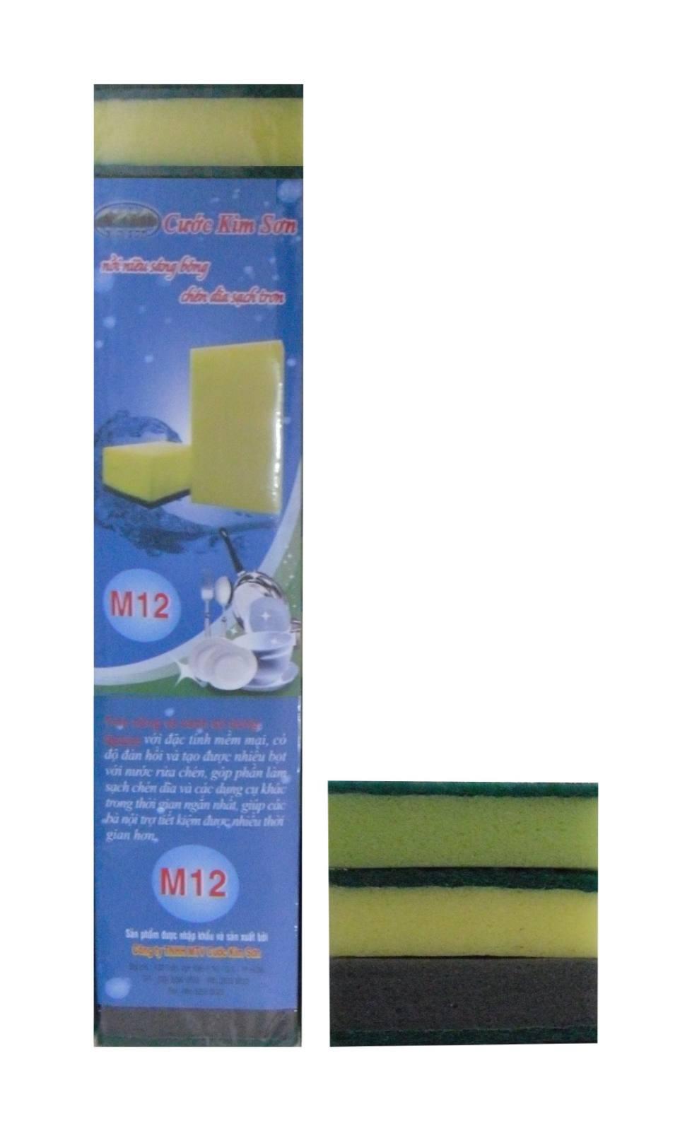 Mus M12